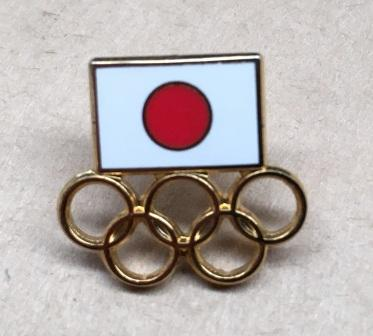 "COUNTRY PIN: ""Japan"""