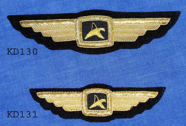 KENDELL AIRLINES - PILOT CAP BADGE
